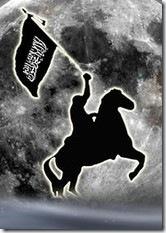 Mujahidin Islam